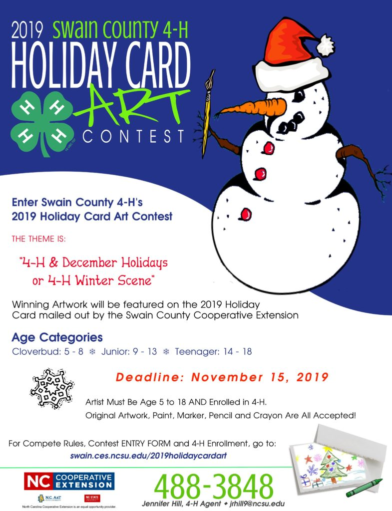 Contest flyer image