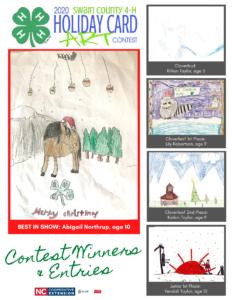 2020 Swain Card Art Contest